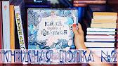Алиса в стране чудес - Кэрролл Льюис, скачать книгу бесплатно в .
