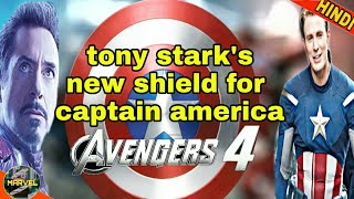 TONY'S NEW SHIELD FOR CAPTAIN AMERICA | AVENGERS 4 (IN HINDI)