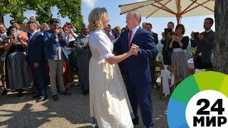 Свадьба пела и плясала. Невеста-министр была хороша, но внимание привлек Путин - МИР 24