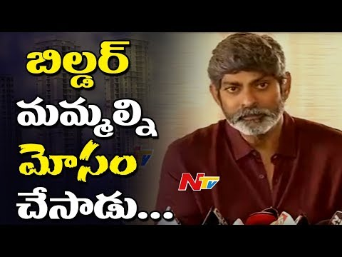 We Have Been Cheated by Builder: Jagapathi Babu || Lodha Towers || Kukatpally || Hyderabad || NTV