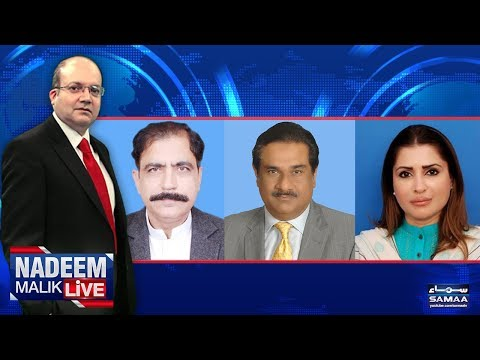 Nadeem Malik Live | SAMAA TV | 15 May 2018