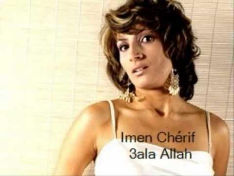 ala allah - imene chrif