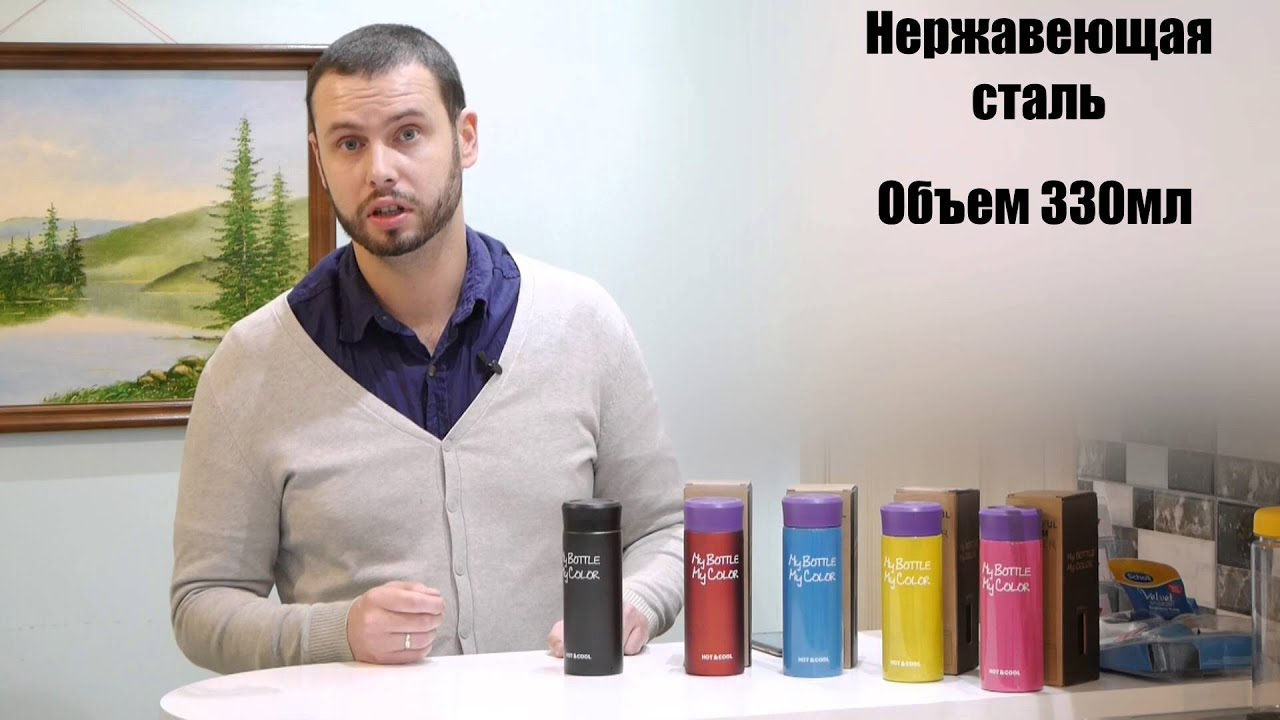 Май ботл надпись поиск в google. There are 4 tips to buy this home accessory: water bottle cool summer cute workout. У нас можно купить my bottle в.