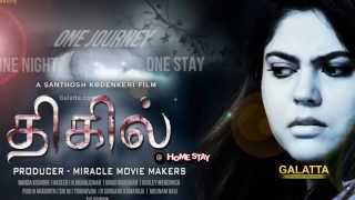 Actress Shirin signs a horror film