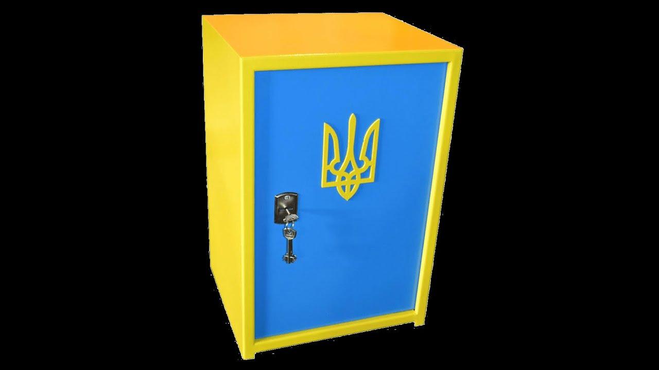 Купить сейф Griffon (гриффон) в Ровно, Киеве, Одессе - YouTube