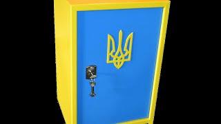 Сейф для офиса, купить сейф офисный недорого Киев Харьков Одесса Днепропетровск(, 2014-10-06T09:09:42.000Z)
