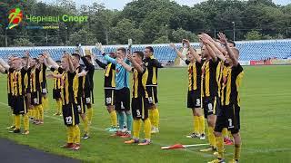 «Буковина» — «Поділля» 1:0. Після матчу