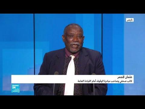 السودان: قادة الاحتجاجات يؤكدون نجاح الإضراب ويلوحون بالعصيان المدني  - 12:54-2019 / 5 / 31