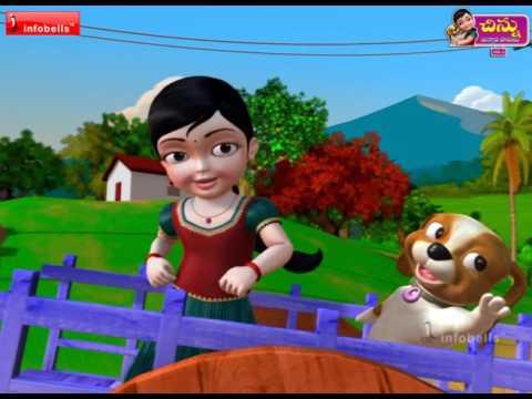 Bullock Cart Rhyme | Telugu Rhymes for Children | Infobells