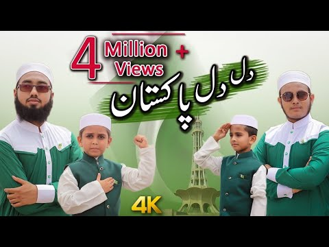 Dil Dil Pakistan (Cover Song 2019) | Tribute To Junaid Jamshed By Al-Abrar Media |