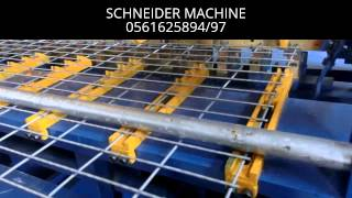 SCHNEIDER MACHINE: Machine à fabrication de Trisoudé