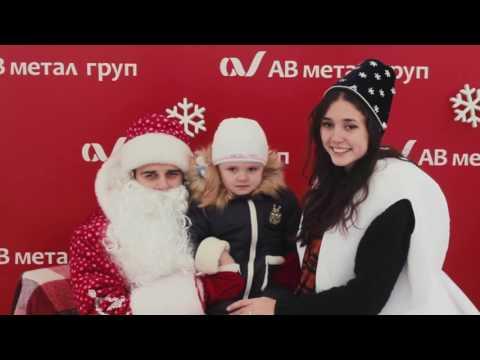 Открытие строительного центра АВ металл групп в г. Шпола
