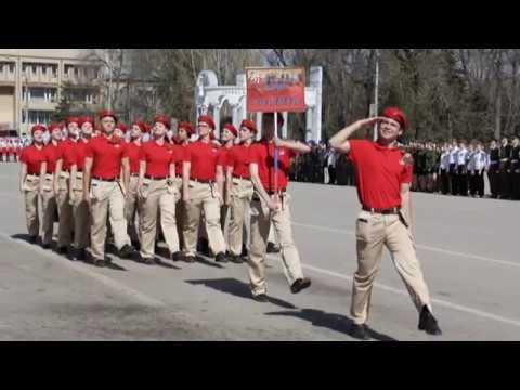 Парад юнармейцев в Энгельсе - 2017