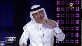 القنصل السعودي رضا النزهة يروي قصة تعذيبه في سجن الحرس الثوري الإيراني