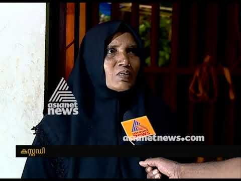 Kannur Hussain death : Family alleges Police Custodial Torture