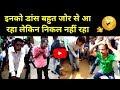 हंसी रोक के दिखाओ   Funny Indian wedding dance video