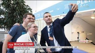У столиці Фінляндії триває з'їзд Європейської народної партії