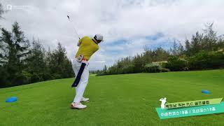 베트남 퀴논 FLC 골프&리조트를 소개합니다