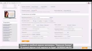 Как купить ссылки для продвижения сайта в Seopult 1 урок(http://seolady.ru/ Поэтапное создание проекта в бирже ссылок Seopult.ru., 2015-01-20T08:34:54.000Z)