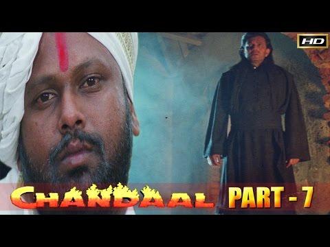 Chandaal (1998)   Part-7   Mithun Chakraborty   Sneha   Rami Reddy   Full HD Movie  
