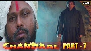 Chandaal (1998) | Part-7 | Mithun Chakraborty | Sneha | Rami Reddy | Full HD Movie |