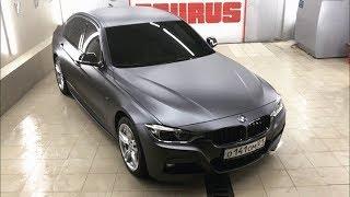 Проект БОМБА, BMW 3 series оклейка в матовую плёнку