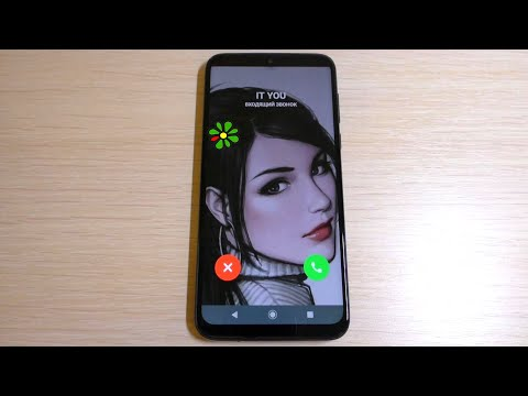 ICQ Messenger Incoming Call