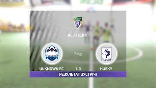 Обзор матча Unknown FC Husky Турнир по мини футболу в Киеве