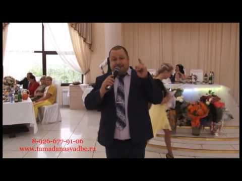 Раменское, ведущий на юбилей, тамада на свадьбу, корпоратив в Раменском, организация праздников