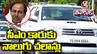 CM KCR Convey Vehicle Challaned For Overspeed  Teenmaar News