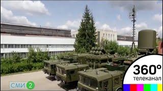 МИД РФ ответил на претензии США по комплексам С-300 для Сирии - СМИ2