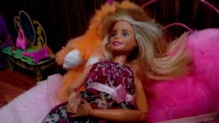 о нет роды у Барби