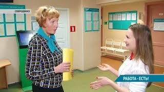 видео Работа в Северодвинске, вакансии Северодвинска, поиск работы в Северодвинске