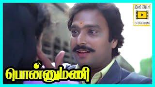 Ponnumani Tamil Movie Scene 09