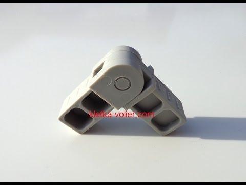 Пластиковый шарнирный соединитель 90 - 180 градусов для алюминиевого профиля 20 х 20 х 1,5мм