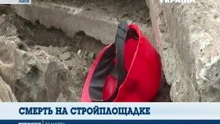 На стройплощадке во Львове двоих рабочих придавило бетонной плитой