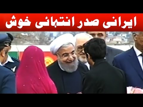 Iranian President Gets Big Welcome in Pakistan