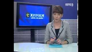 Рейд по выявлению мест проживания нелегальных мигрантов провели в Химках(, 2014-03-18T14:52:07.000Z)