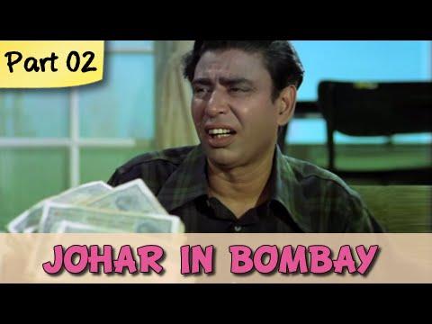 Image result for i.s. johar