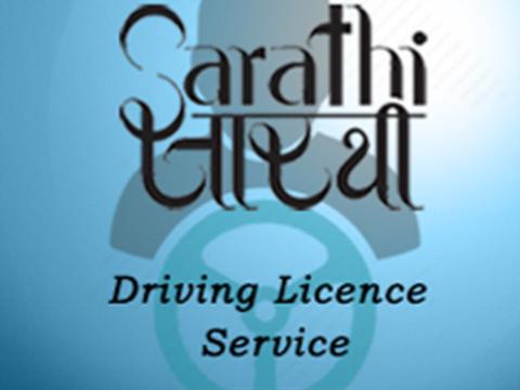 sarthi parivahan sewa driving licence