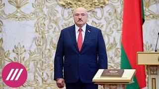 Чего Лукашенко боится больше: санкций, новых выборов или объятий Кремля?