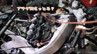 5年放置CBR400RRを買った→エンジン音が変…4気筒エンジン始動動画