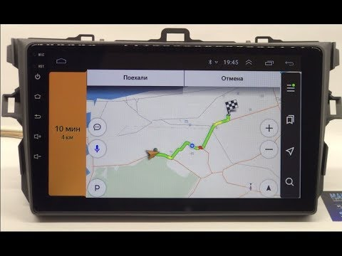Штатная магнитола для Toyota Corolla 06-13г. Android с GPS