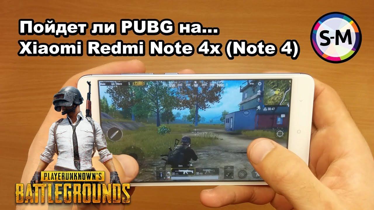 Pubg Wallpaper For Redmi Note 4: Обзор PUBG Mobile на.. Xiaomi Redmi Note 4x (Redmi Note 4
