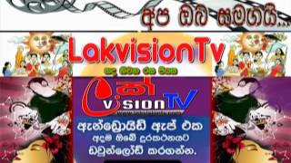 LakvisionTV Android App Download Ready now Google Play Store 2
