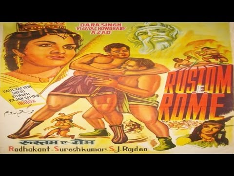 RUSTOM - E - ROME - Dara Singh, Azad, Vijaya Choudhury