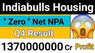 Indiabulls Housing Finance Stock Latest Q4 Result In Hindi By Guide To Investing 👍👍👍