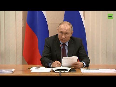 Путин проводит совещание по жилищному обеспечению пострадавших от паводка в Иркутской области — LIVE