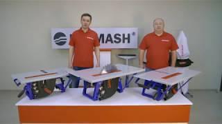 BELMASH SDM-2500M | Обзор | Возможности | Дополнительное оборудование | СДМ-2500, СДМ-2200, СДМ-2000