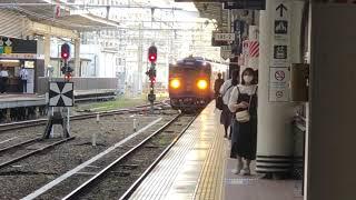1周年記念動画キハ47系特急かわせみやませみ・しんぺい